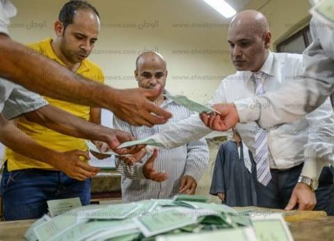 """مرشح """"مستقبل وطن"""" يطعن على نتائج بندر ملوي في المنيا"""