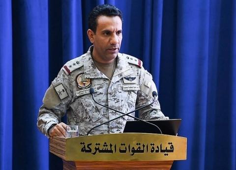"""""""التحالف العربي"""" يسقط طائرة مسيرة أطلقها الحوثيون من صعدة تجاه المملكة"""