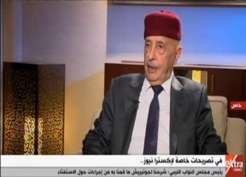 النواب الليبي: قانون الاستفتاء جاهز وينتظر دعم حكومة السراج
