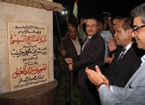بالصور| محافظ بني سويف يفتتحتطوير ميدان العبور وشارع صلاح سالم