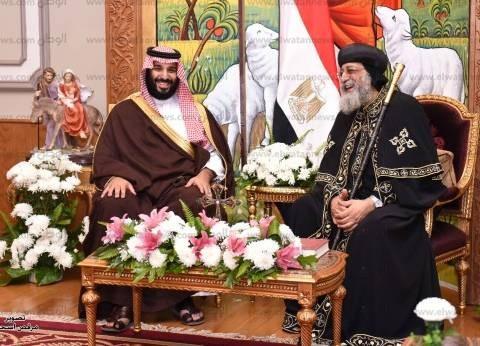 22 صورة ترصد تفاصيل زيارة ولي عهد السعودية إلى الكاتدرائية
