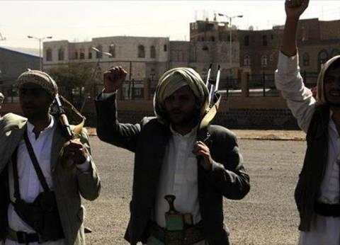 """المتمردون اليمنيون يعلنون عن """"إيقاف مؤقت"""" للعمليات العسكرية البحرية"""