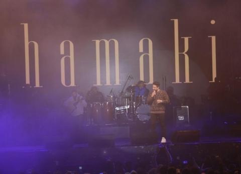 بالصور| محمد حماقي يغني quotكل يوم من دهquot في حفل استثنائي بنادي الشمس