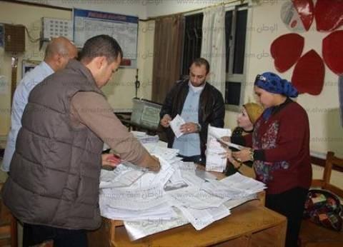 إغلاق اللجان الانتخابية في دار السلام وبدء فرز الأصوات