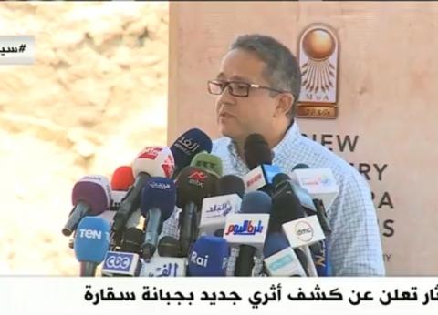 العناني: كشف أثري مهم قريبا بمحافظة المنيا