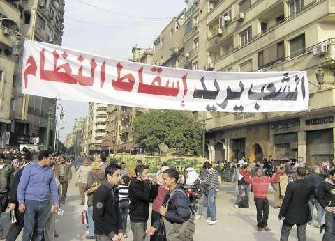 بالفيديو| أستاذ تاريخ: ما حدث في 25 يناير حالة غضب وليس ثورة
