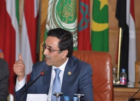 """غدا.. انطلاق مؤتمر """"العربية للتنمية الإدارية"""" عن مكافحة الفساد"""
