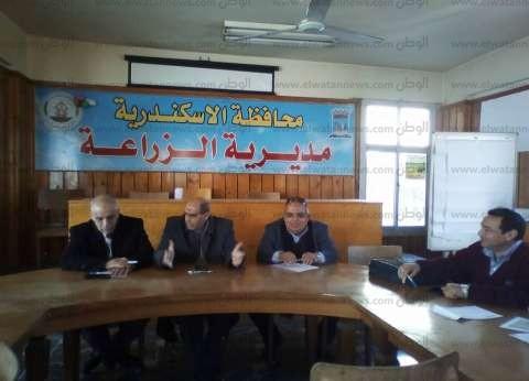 """""""زراعة الإسكندرية"""" تجتمع بالجمعيات لشرح التسويق الجديد للخضار والفاكهة"""