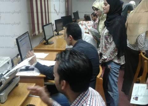 بدء تسجيل رغبات القبول بالجامعات لطلاب الدور الثاني بالثانوية العامة