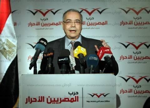 """أمين شباب """"المصريين الأحرار"""" يزور أسرة شهيد الواحات بأسيوط"""