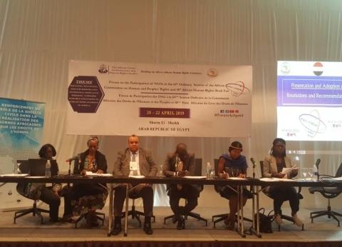 """تواصل الأنشطة التحضيرية لـ""""الأفريقية لحقوق الإنسان والشعوب"""" بشرم الشيخ"""