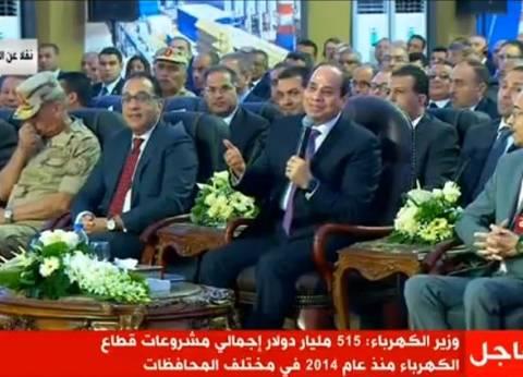"""السيسي: هانعمل إصلاح اقتصادي 100% مش """"نص نص"""" عشان البلد ما تقعش تاني"""