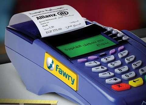 quotفوريquot تعلن وظائف شاغرة بقطاع الخدمات المصرفية