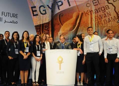 """آخرها منتدى شباب العالم.. 6 مؤتمرات دولية بـ""""شرم الشيخ """" في 5 سنوات"""