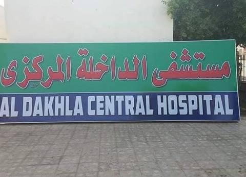 دعم مستشفى الداخلة العام في الوادي الجديد بجهاز تحليل فيروس سي