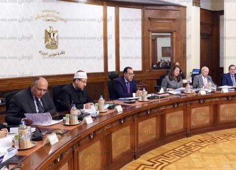 مجلس الوزراء يوافق على اتفاقية إيطالية لتمويل تطوير القطاع الخاص