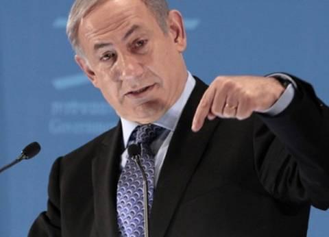 """""""شارع ياسر عرفات"""" يغضب نتانياهو"""