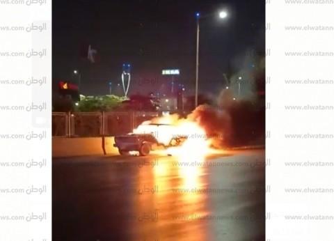 عاجل| حريق في سيارة ملاكي بالتجمع الأول.. وتوقف حركة المرور