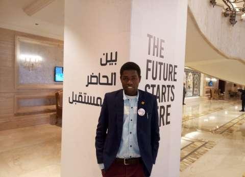 طالب تنزانى: مصر أفضل وجهة تعليمية للطلاب الأفارقة