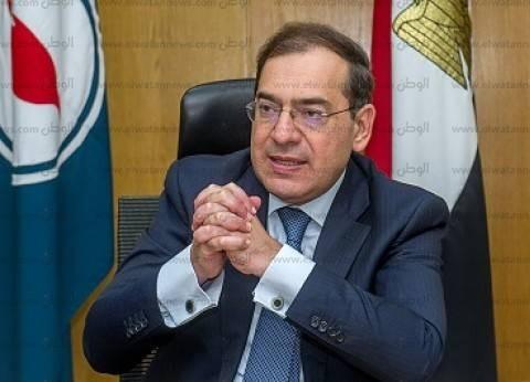 وزير البترول: نولي أهمية قصوى لتأمين إمدادات الوقود للسوق المحلي