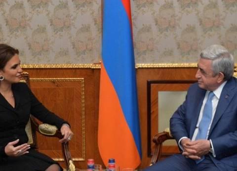 رئيس أرمينيا لـ«وزيرة الاستثمار»: تحياتي للسيسي.. وحريصون على التعاون