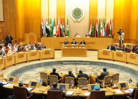 عاجل| الجامعة العربية تدين الاعتداء على السفارة السعودية بطهران