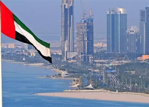 عاجل| الإمارات تعلن الجمعة أول أيام عيد الفطر