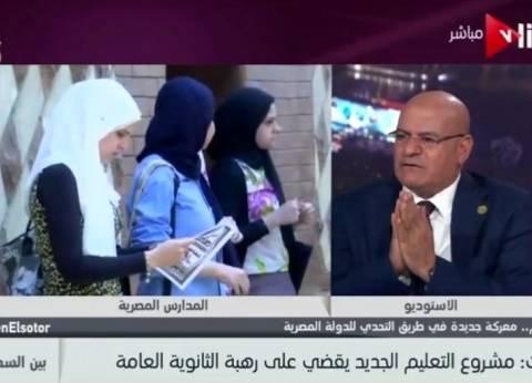 فايز بركات: لم يقترب وزير من منظومة التعليم سوى طارق شوقي