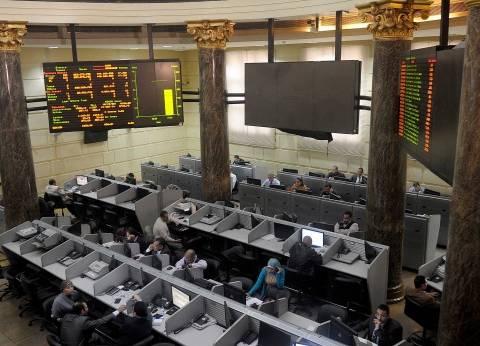 """البورصة تفحص إجراءات تعديل نشاط """"الإسكندرية لتداول الحاويات"""""""