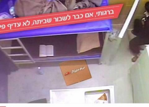 """دعوات لمقاطعة """"بيتزا هت"""" بسبب السخرية من إضراب الأسرى الفلسطينيين"""