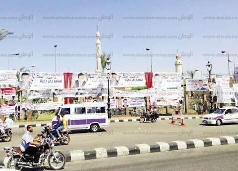 إزالة لافتات المرشحين من شوارع وميادين قنا