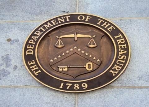 اتساع عجز الميزانية في الولايات المتحدة إلى 120 مليار دولار