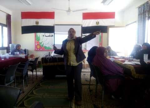 «تعليم الوادي الجديد» تستأنف تدريب معلمي الصفوف الأولى