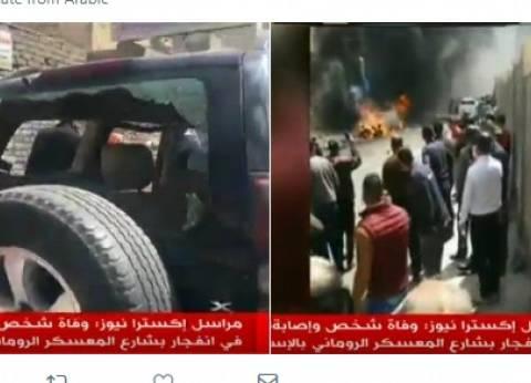 بالفيديو| لقطات خاصة من انفجار الإسكندرية