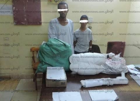 """القبض على 71 هاربا وتحرير 9 قضايا مخدرات في حملة لـ""""أمن القاهرة"""""""