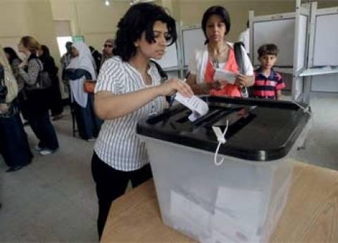 """""""غرفة عمليات المنيا"""" تتابع سير الانتخابات البرلمانية"""