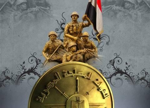 """مجلس """"عمد مطروح"""" يدين """"هجوم رفح"""": مخطط لإسقاط مصر"""
