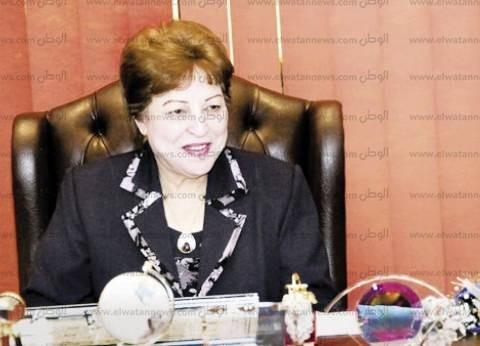 اقتراح بالبرلمان لإنشاء منتدى برلماني بين مصر وقبرص واليونان