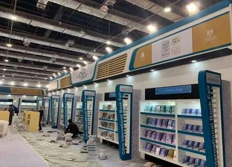 فيلم يوثق إنجازات جامعة الدول العربية بجناحها في معرض الكتاب