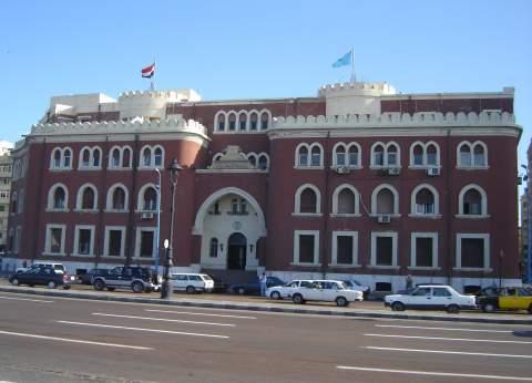 إيقاف الدراسة بجامعة الإسكندرية لسوء الأحوال الجوية