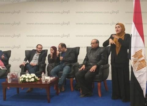 «متجمعين في القاهرة».. «فيروز» ترجمت أغنية معرض الكتاب بلغة الإشارة