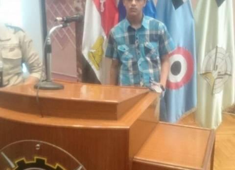 محافظ الفيوم يهنئ أحمد علاء بحصوله على المركز الأول في الثانوية
