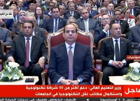 عاجل.. السيسي يشهد فيلما تسجيليا عن مشروعات قومية كبرى في التعليم