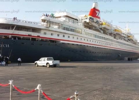 """ميناء الغردقة يستقبل 84 سائحا على متن السفينة """"CLIO"""""""