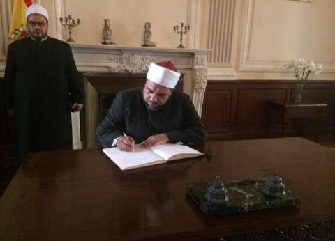 وكيل «أوقاف الإسكندرية» يكرم طلاب مدرسة المسجد الجامع بالعجمي