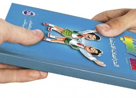 تبادل الكتب الخارجية.. حيلة أولياء الأمور لمواجهة الغلاء