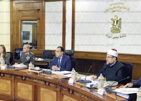 الحكومة: نستهدف زيادة إيرادات السياحة بنسبة 1.5%