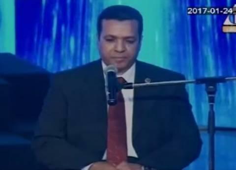 """طارق عبدالباسط عبدالصمد.. """"لواء"""" بدرجة """"مقرئ"""" مناسبات الداخلية"""