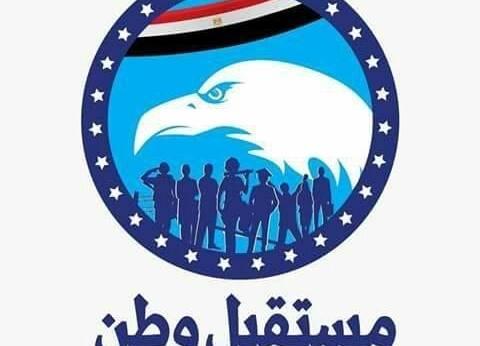"""""""مستقبل وطن"""" يناشد محافظ أسيوط بإطلاق اسم شهيد رفح على أحد الشوارع"""