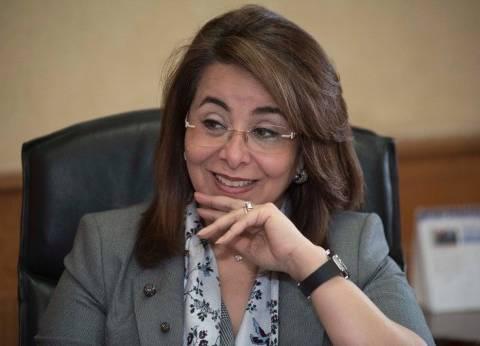 """غادة والي خلال افتتاح معرض """"ديارنا"""": الانتهاء من استعدادت موسم الحج"""